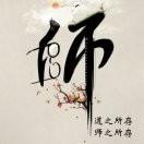 hechuan081