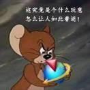A(苏州)*知行合一
