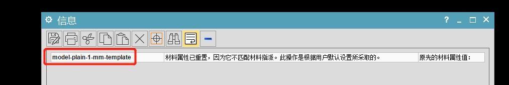 attachments-2019-03-YvO7vtKb5c95218ab3f4b.jpg