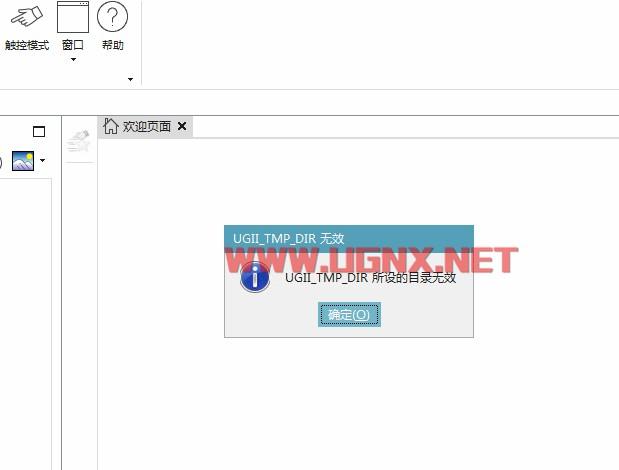 attachments-2019-11-l9mSR3J65de1cf784ce4d.png