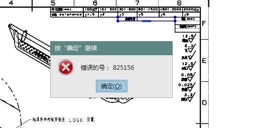 attachments-2020-03-RQrl6BaM5e5c766a3b520.png