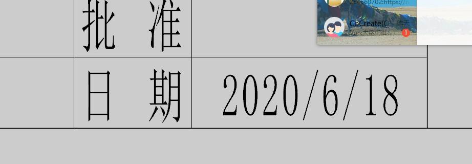 attachments-2020-03-Tpg1y1I65e5e7318c2a13.png