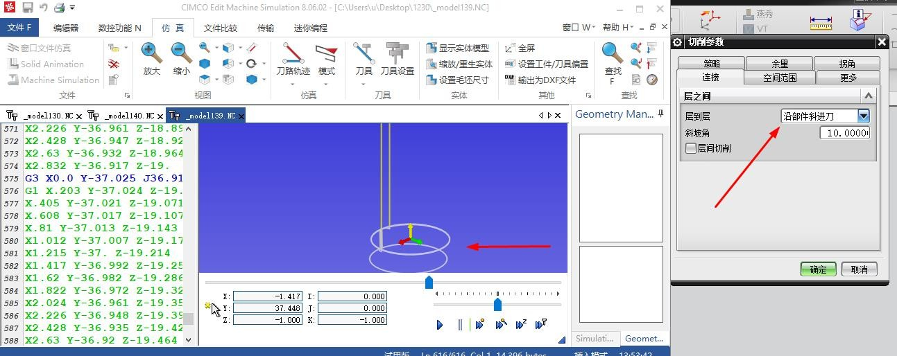attachments-2020-05-Ix2PSmak5ec0dde0b9420.jpg