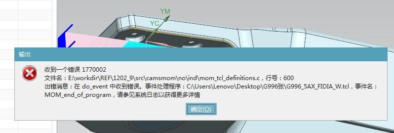 attachments-2020-05-Qcu92XIm5ec7324b9016c.jpg