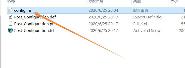 attachments-2020-06-V4zMoGT85ef8606bcd8df.png
