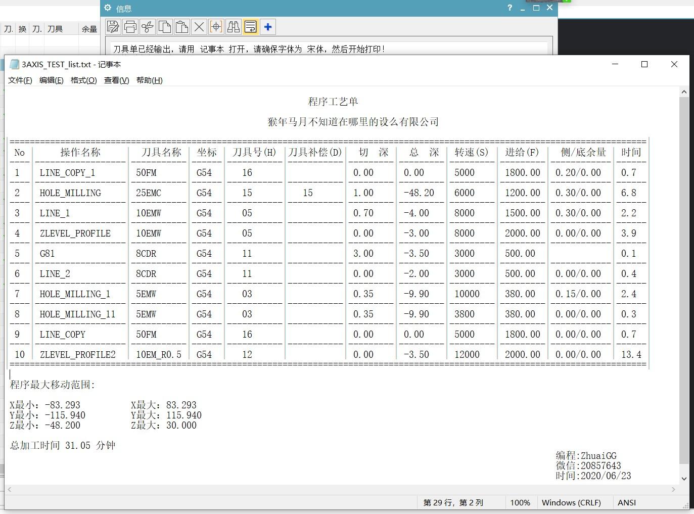 attachments-2020-06-qJRao7lT5ef1e7ccc1333.png