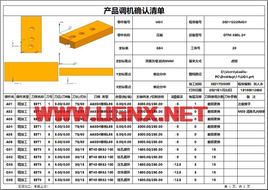 attachments-2021-01-6iWDfZnR600ff6dac44a6.png