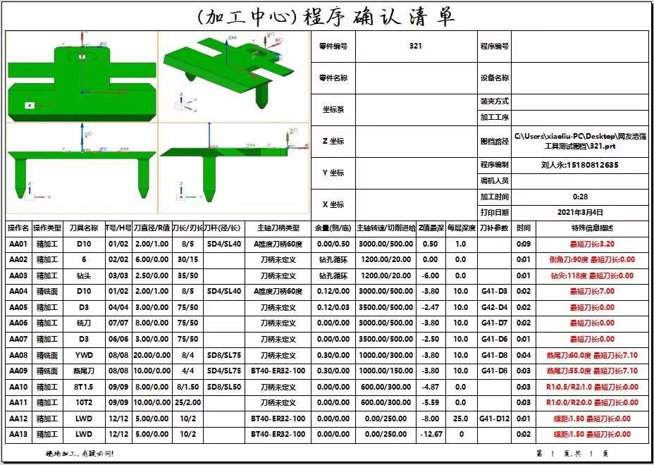 attachments-2021-03-DzhpM3cE605b4972468a2.jpg
