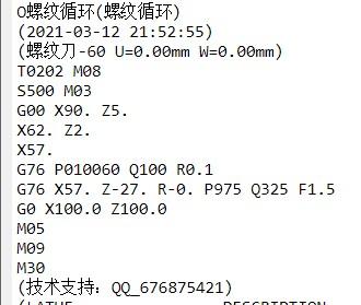 attachments-2021-03-XVfDZs9J604b7848e06c0.png