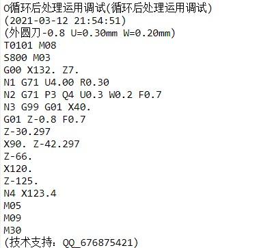 attachments-2021-03-XkpMETxE604b7902551a8.png