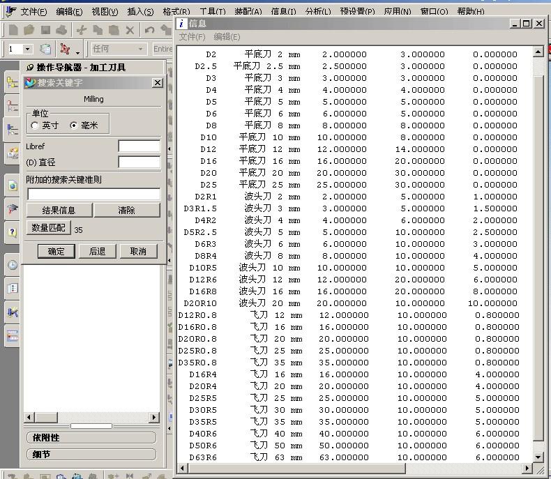 attachments-2021-05-btGQkN0C6095394041ba0.jpg