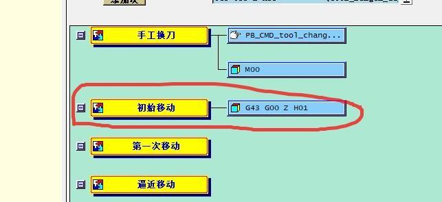 attachments-2021-05-hkk0oWWq6094a48d26189.jpg