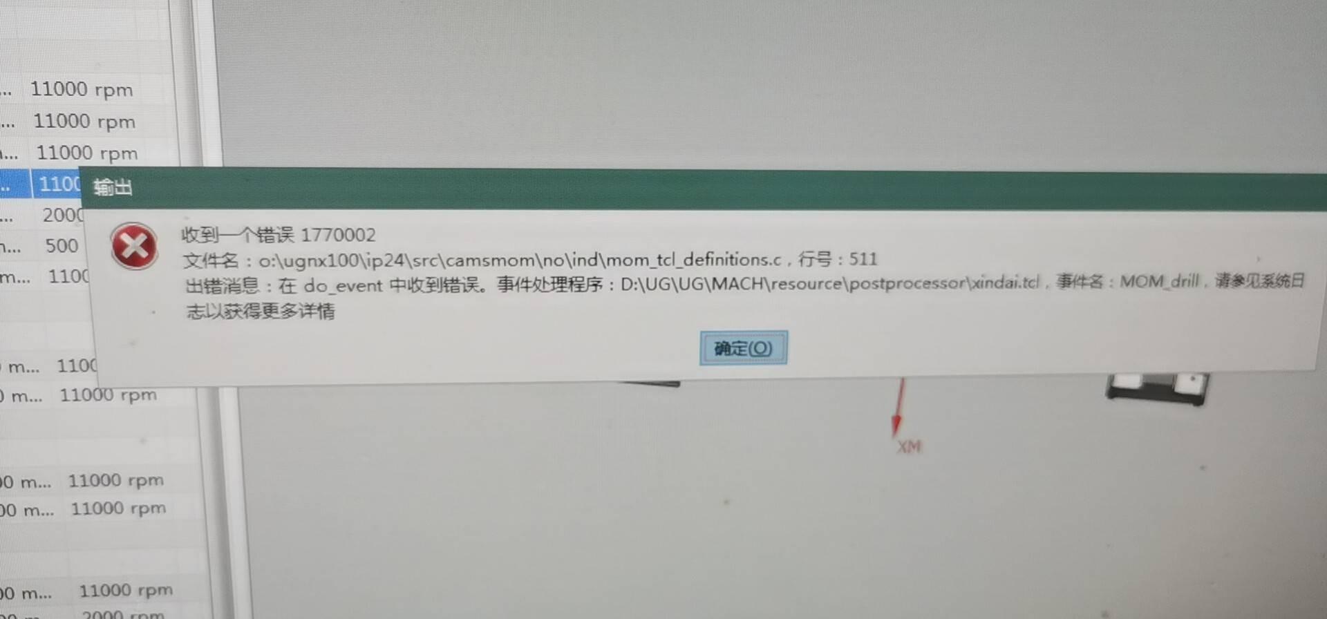 attachments-2021-05-uIWYXwTp608f28993c03b.jpg