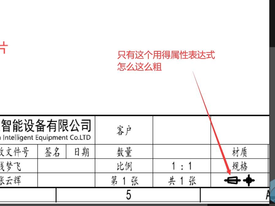 attachments-2021-06-GEfzA58d60c0cc49c01ca.png