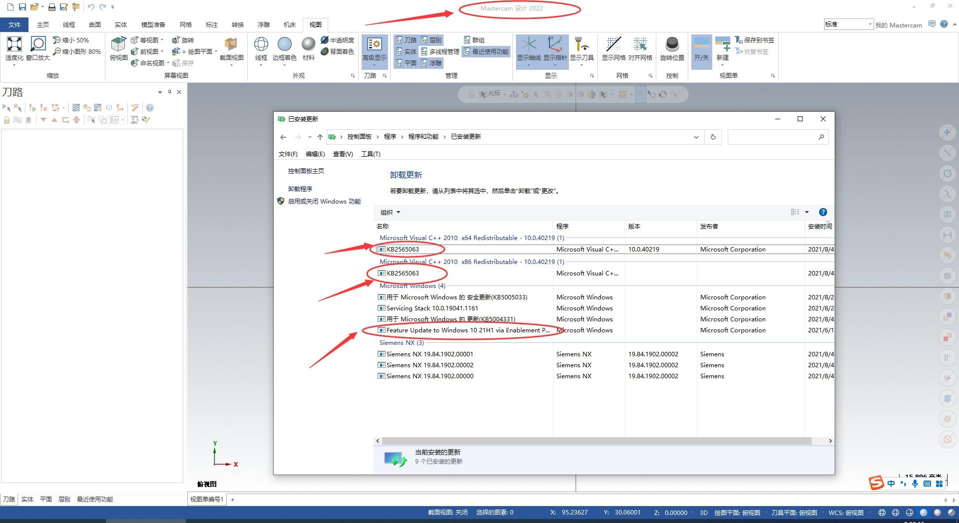 attachments-2021-08-JboY8TgG6129c17d83233.png