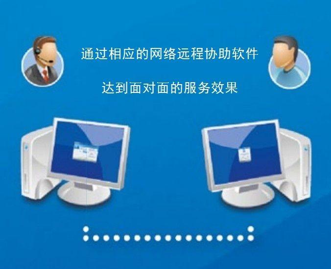 远程协助安装NX软件